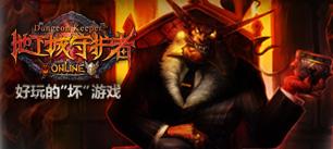 DKO,3D Western Fantasy MMORPG