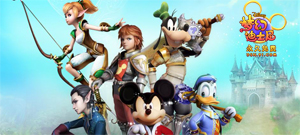 Disney Fantasy Online, 2.5D turn-based  MMORPG 