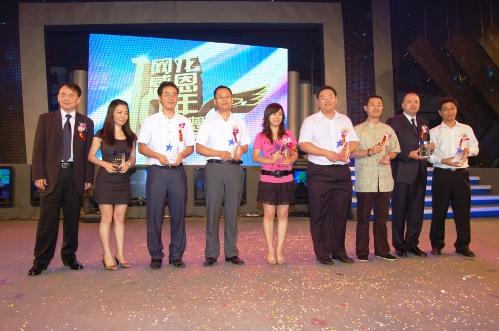wanglongshizhounian1
