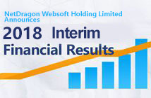 NetDragon Announces 2018 Interim Financial Results