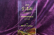 """NetDragon wins """"Best Stock Connect (Southbound) Company"""" in Golden Hong Kong Stocks Awards 2018"""