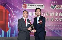 "NetDragon Wins ""IFAPC Outstanding Listed Company Award 2019"""