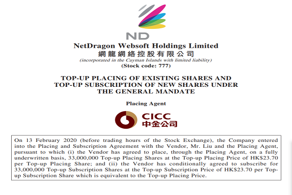 NetDragon Raises US$100 million through Issuance of 33 million Top-up Placing Shares