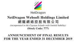 NetDragon Announces Fiscal Year 2019 Financial Results, Record High Revenue and Profit