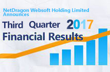 NetDragon Announces 2017 Third Quarter Financial Results