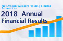 NetDragon Announces Fiscal Year 2018 Financial Results ,Record-High Revenue and Operating Profit